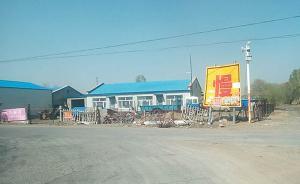 黑龙江一农家院坐落乡村公路直角拐角处,一年经历48起车祸