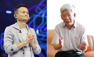 """浙江省曲协原主席马来法""""保护非遗""""获奖,他还是马云的爸爸"""