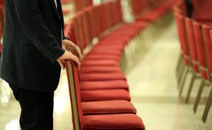 江西圈选确定本省出席十九大代表候选人预备人选