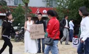 """安徽""""卖妻救女""""当事人致歉:不该用极端方式博得社会同情"""