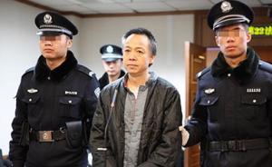 北京文化局原副局长张晓受贿获刑3年半:炮制造星收百万贿款