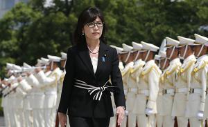 """日本新防卫相否认南京大屠杀有""""百人斩"""",希望能有机会访华"""