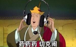 中青报调查:7成受访者认为年轻人依然有必要说方言