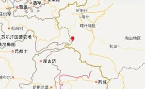 新疆塔什库尔干县地震已造成8人死亡,789人受灾