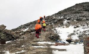 多名驴友穿越秦岭鳌太线,3人遇难