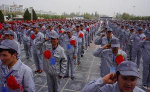 新疆部署10万名喀什和田劳动力转移就业:事关稳定发展大局
