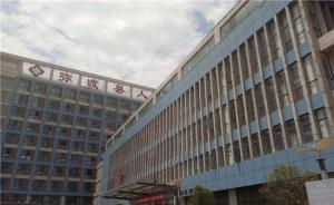 云南大理一餐馆发生疑似食源性食物中毒事件,28人先后送医