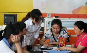 """广州暑期游学团报名火热:家长为让孩子长见识""""投资""""数万元"""