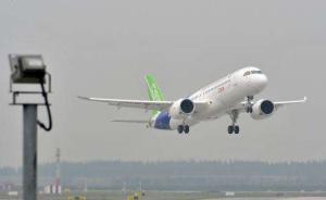 国产大飞机C919:未来在哪里可以乘到你?