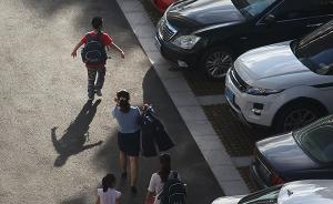 杭州一学校规定开家长会私家车不得进校园:避免引发学生攀比