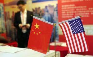 中美经济合作百日计划早期收获:涉转基因安全、天然气贸易等