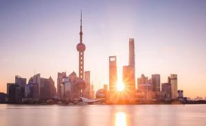新一届上海市委常委班子亮相,有新面孔(附简历)