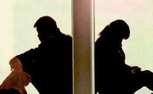 辽宁锦州凌河区原书记:人前与妻子相敬如宾,实则早已离婚