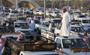 """一带一路启示录丨沙特:传统伊斯兰国家的娱乐业""""突围"""""""