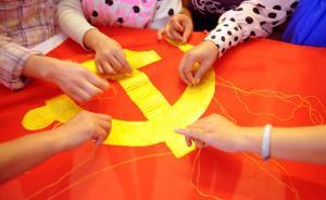 甘肃省第十三次党代会将于5月下旬召开