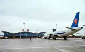 湖南武冈机场拟于6月下旬正式通航,完善湘西南地区交通体系