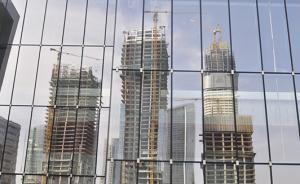 南京楼市调控升级:买房3年不能卖,新房要公证摇号