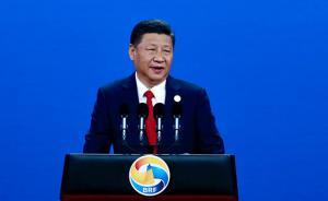 """习近平出席""""一带一路""""国际合作高峰论坛开幕式发表主旨演讲"""