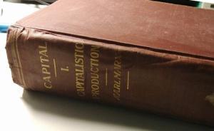 《资本论》第一卷出版150周年讲座|机器会解放人类吗?