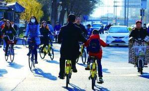 南京公布首批共享单车交通违法失信人名单,有人弃车扬长而去