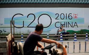 G20期间杭州暂停接待旅游团,散客是否受影响景区在等通知