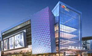 上海虹桥商务区商业巨无霸年底开业,未来周边常住50万人