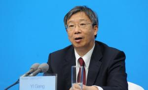 央行副行长易纲:现阶段扩大丝路基金规模是非常必要的