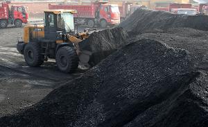 """国家发改委:今年煤炭去产能超1.5亿吨,""""地条钢""""全退出"""