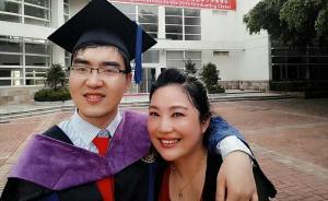 湖北单亲妈妈花29年,把重度脑瘫儿子送进哈佛大学