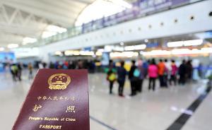 20个一带一路国家对中国免签或落地签,外国导游苦练中文