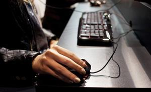 """温州网警:已及时制止多起网民组织""""蓝鲸死亡游戏"""""""