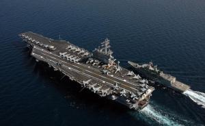 """""""里根""""号航母完成检修从驻日美军基地出港,开始执行巡航"""