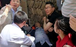 暖闻|镇江医生在延安培训时路遇老人突发癫痫昏迷,将其救醒