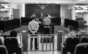 90后男主播多次电话骚扰110并直播,庭审时悔称像个小丑