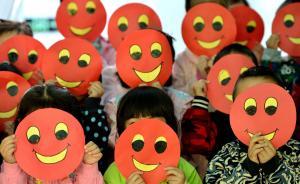幼儿园督导评估办法出台:公办民办都纳入监察,地方有权取缔