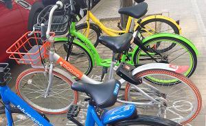 深观察|共享单车管理,需要创新而不是直接封杀