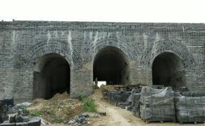 安徽文物局:凤阳明中都东华门修复存在野蛮施工,已要求停工