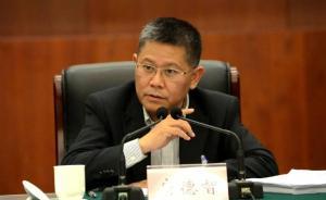 贵州省政府秘书长唐德智调任黔南州委书记,龙长春另有任用