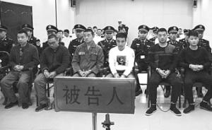 """9名年轻人联手贩毒近40公斤,QQ群取名""""化学研究院"""""""