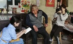他们融入乡土中国,共写精准扶贫最真实样本