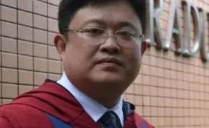 41岁华东理工大学社会工作系系主任赵环因病逝世