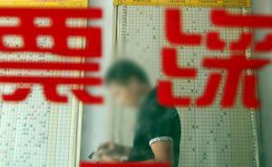 上海浦东彩民中6162万大奖,附近彩民纷纷到投注站买彩票