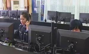 河北一村民骚扰110达2年被抓:肆意谩骂还播放淫秽录音