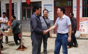 贵州毕节治理干部扶贫不作为:大方县多名县领导被党纪处分