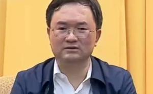 崔茂虎任云南丽江市委书记,罗杰不再担任