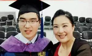 辽宁一母亲培养脑瘫儿进哈佛:开始假装坚强,久了就真强大了