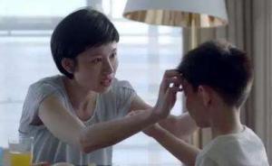 """某些广告暗示""""好母亲""""标准,女性开始反思这种带光环的捆绑"""