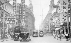 从南京路变迁看近代上海商业文明演进