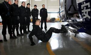 上海特警3秒救人质、组建水面空中反恐力量,曾是数学教师