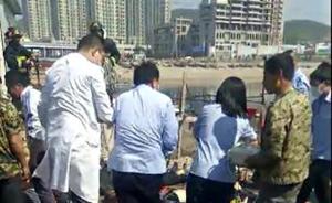 辽宁大连多名村民掉入污水池,致8人死亡2人受伤